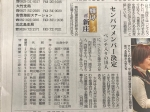 卒団生、春の選抜高校野球大会出場メンバー入り!
